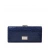 Кошелек Nina Farmina 9287-119 темно-синий кожаный